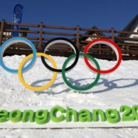 The general view of XXX ahead of PyeongChang 2018 Winter Olympic Games on January 19, 2017 in Pyeongchang-gun, South Korea.